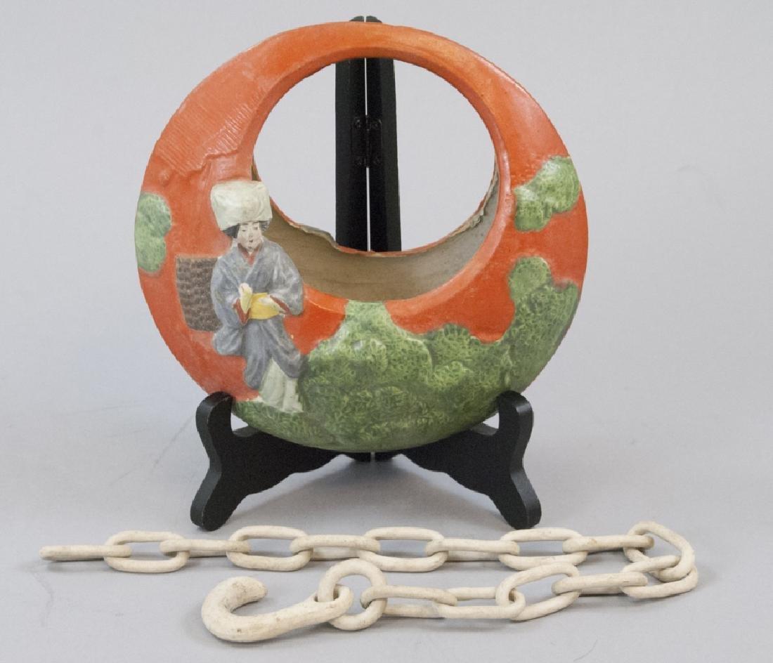 Mid Century Japanese Art Pottery Hanging Basket