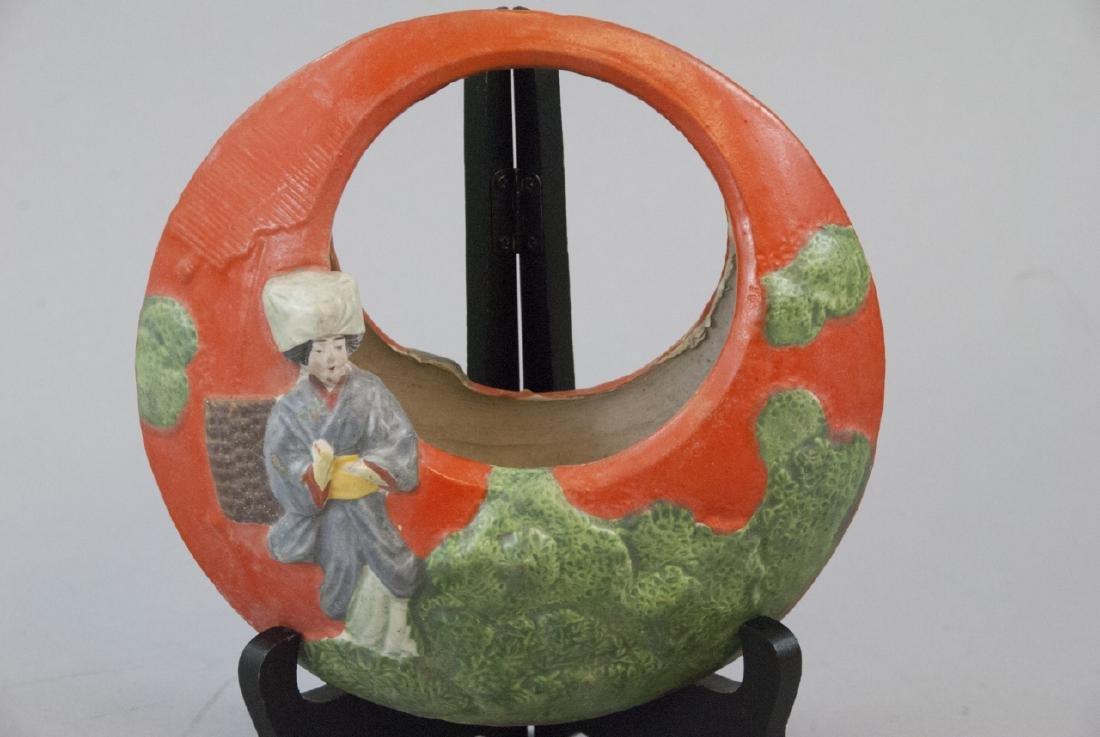 Mid Century Japanese Art Pottery Hanging Basket - 2