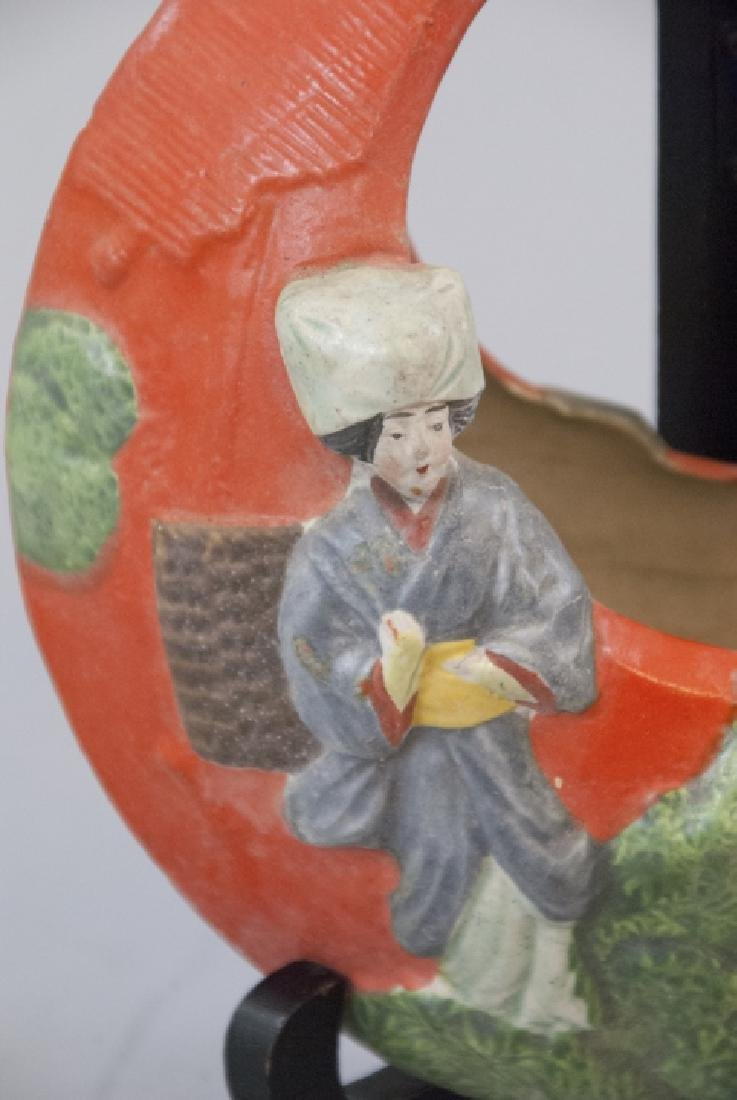 Mid Century Japanese Art Pottery Hanging Basket - 3
