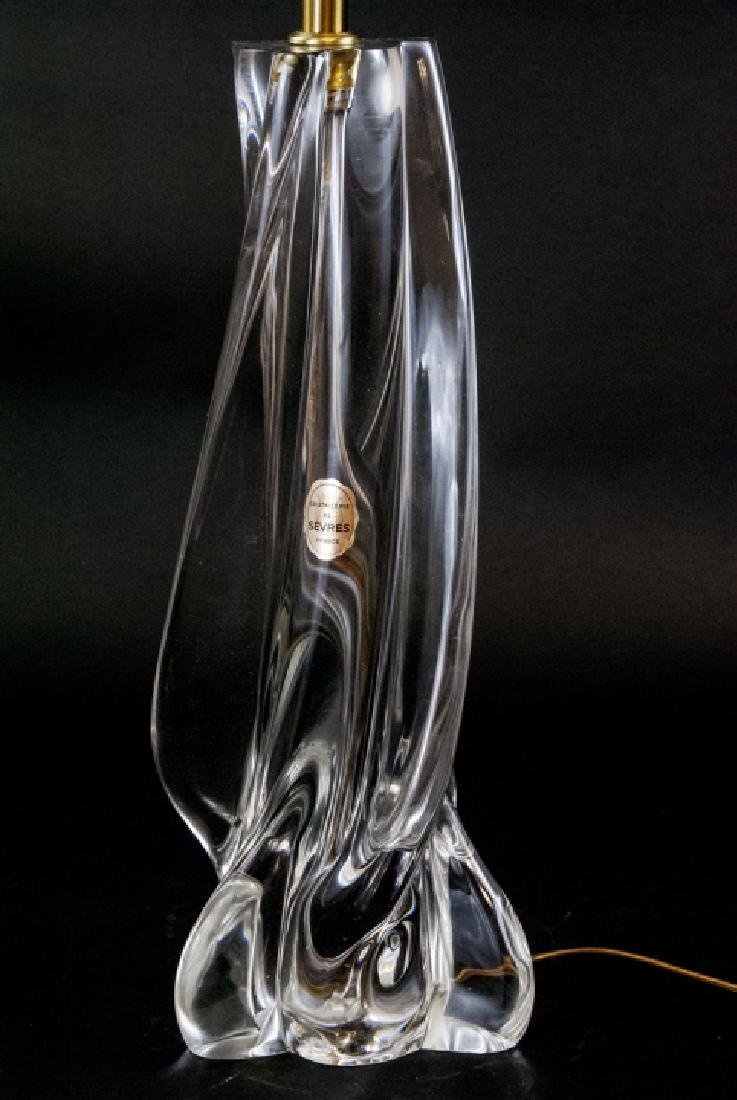 Vintage French Art Glass Free Form Table Lamp - 4