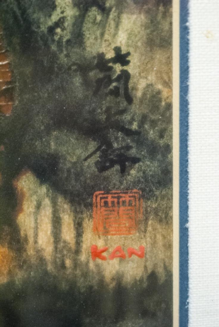 Signed & Framed Diana Kan Watercolor on Silk - 4