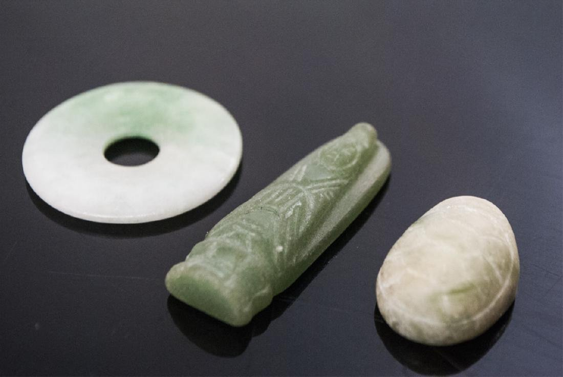 Chinese Jade or Hardstone Bi Disc, Turtle & Buddha