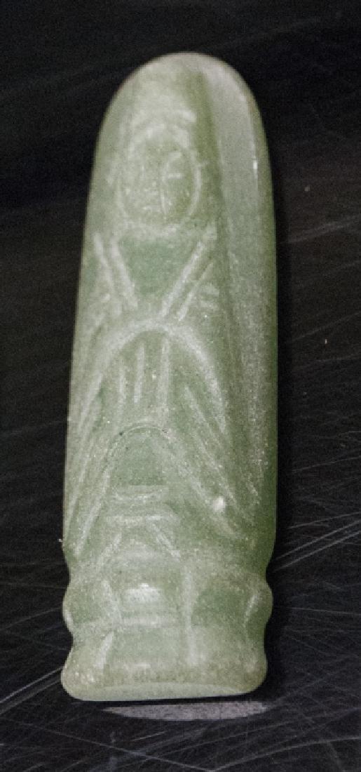 Chinese Jade or Hardstone Bi Disc, Turtle & Buddha - 4