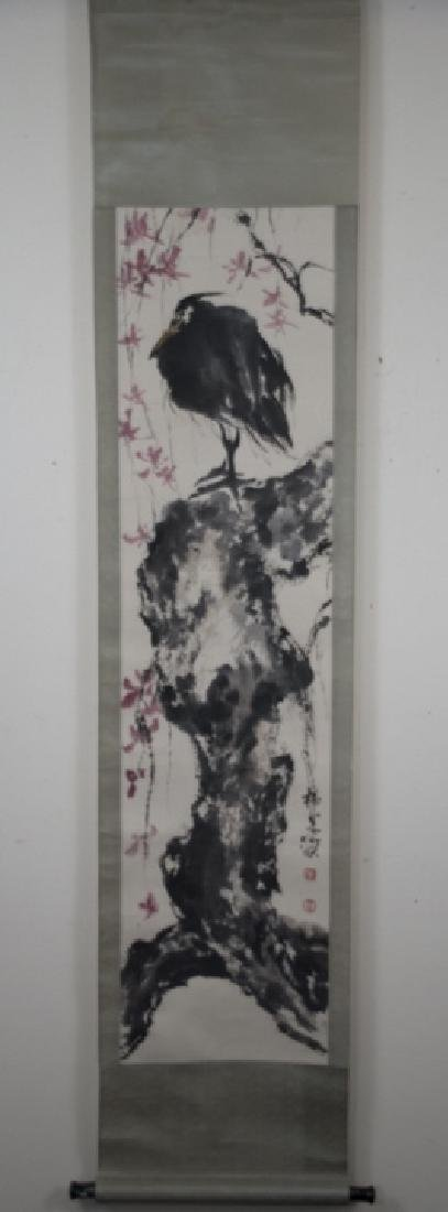 Chinese Hand Painted & Signed Landscape Scroll