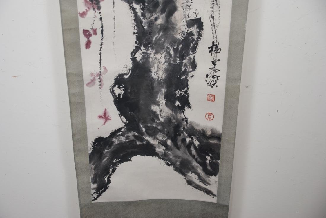 Chinese Hand Painted & Signed Landscape Scroll - 2