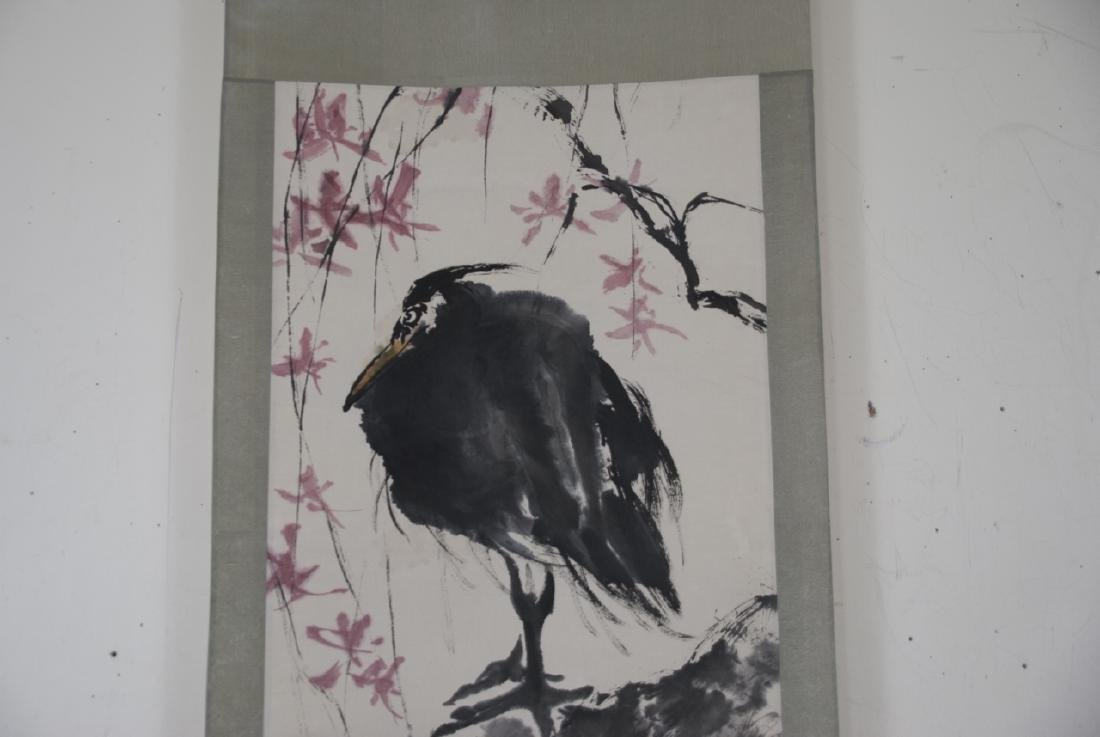 Chinese Hand Painted & Signed Landscape Scroll - 6