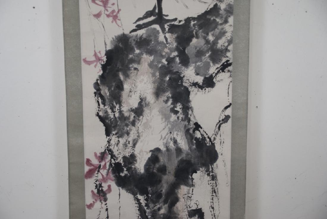 Chinese Hand Painted & Signed Landscape Scroll - 7