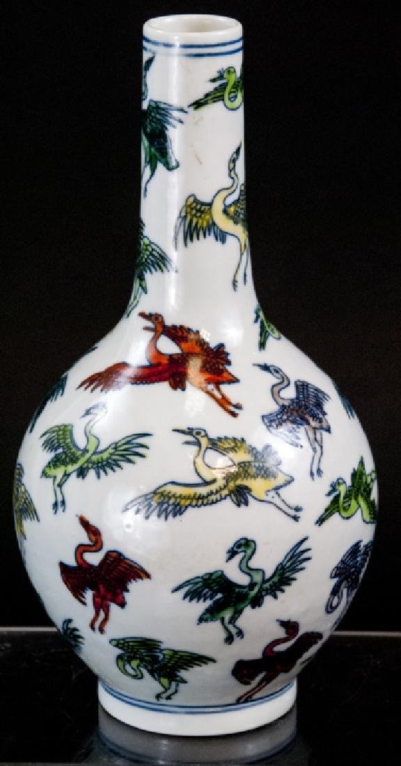 Chinese Hand Painted Porcelain Vase w Cranes