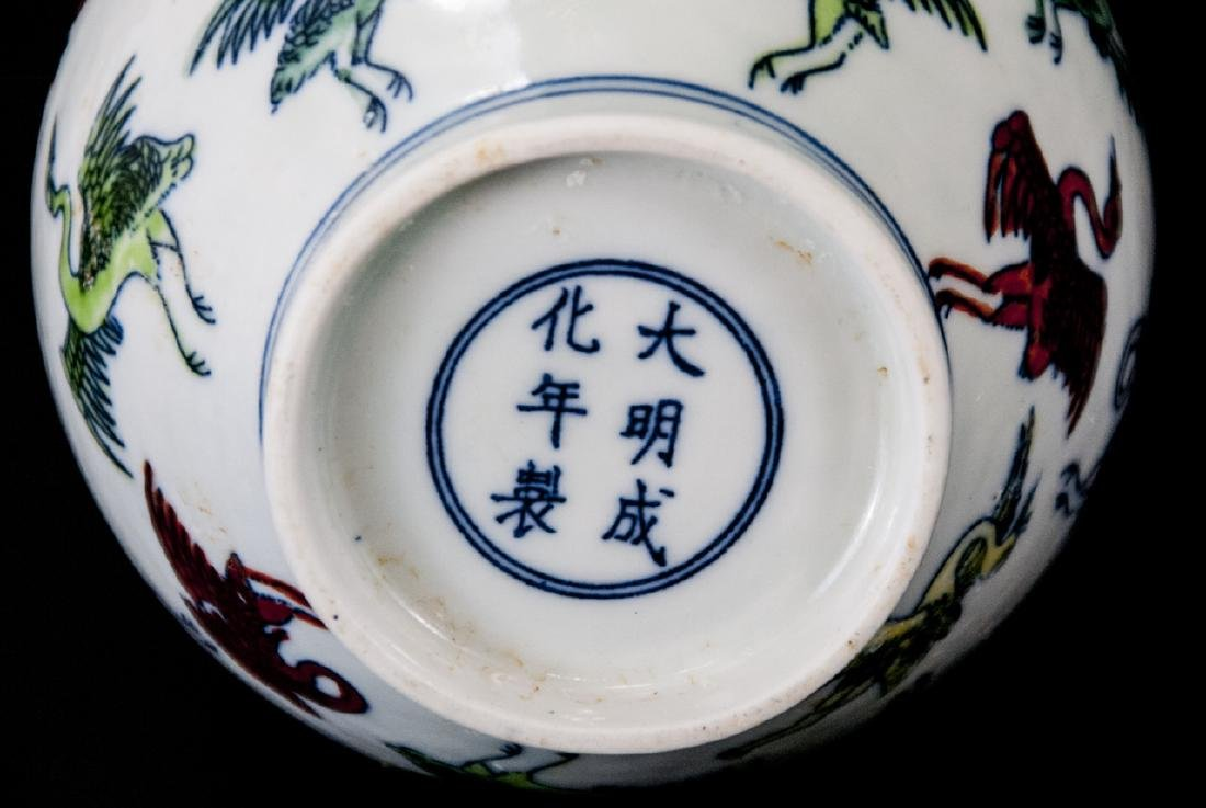 Chinese Hand Painted Porcelain Vase w Cranes - 4