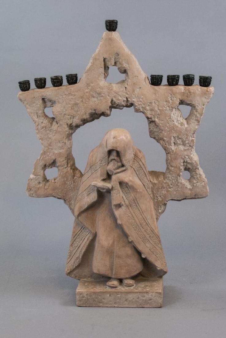 Judaica Art Piece Menorah by Austin Productions