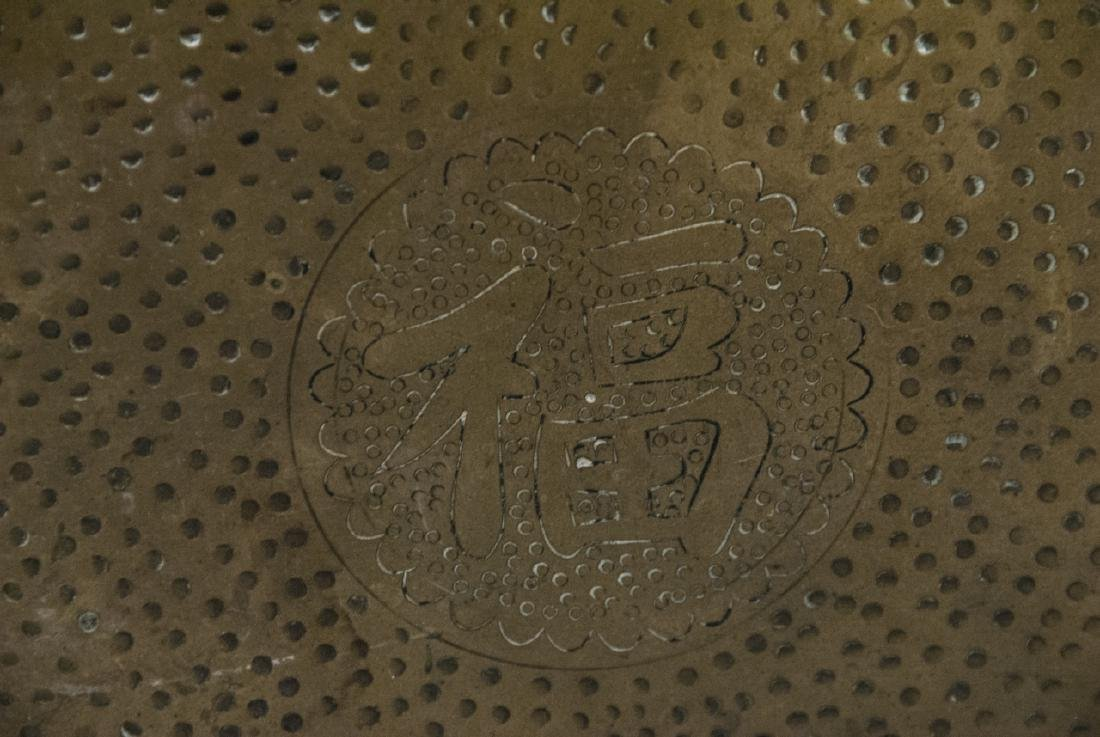 Chinese Chased Brass & Silver Plate Jewelry Boxes - 4