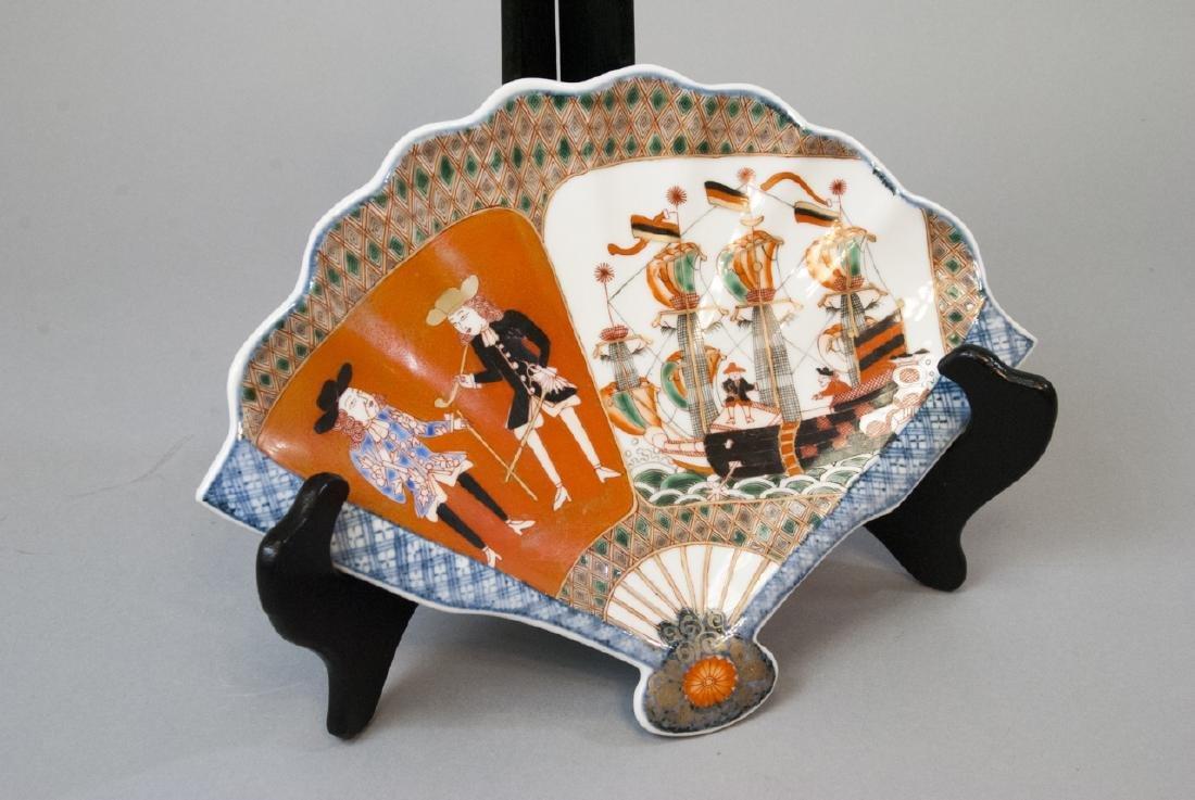 Chinese Export Style Porcelain Dish & Vase - 5