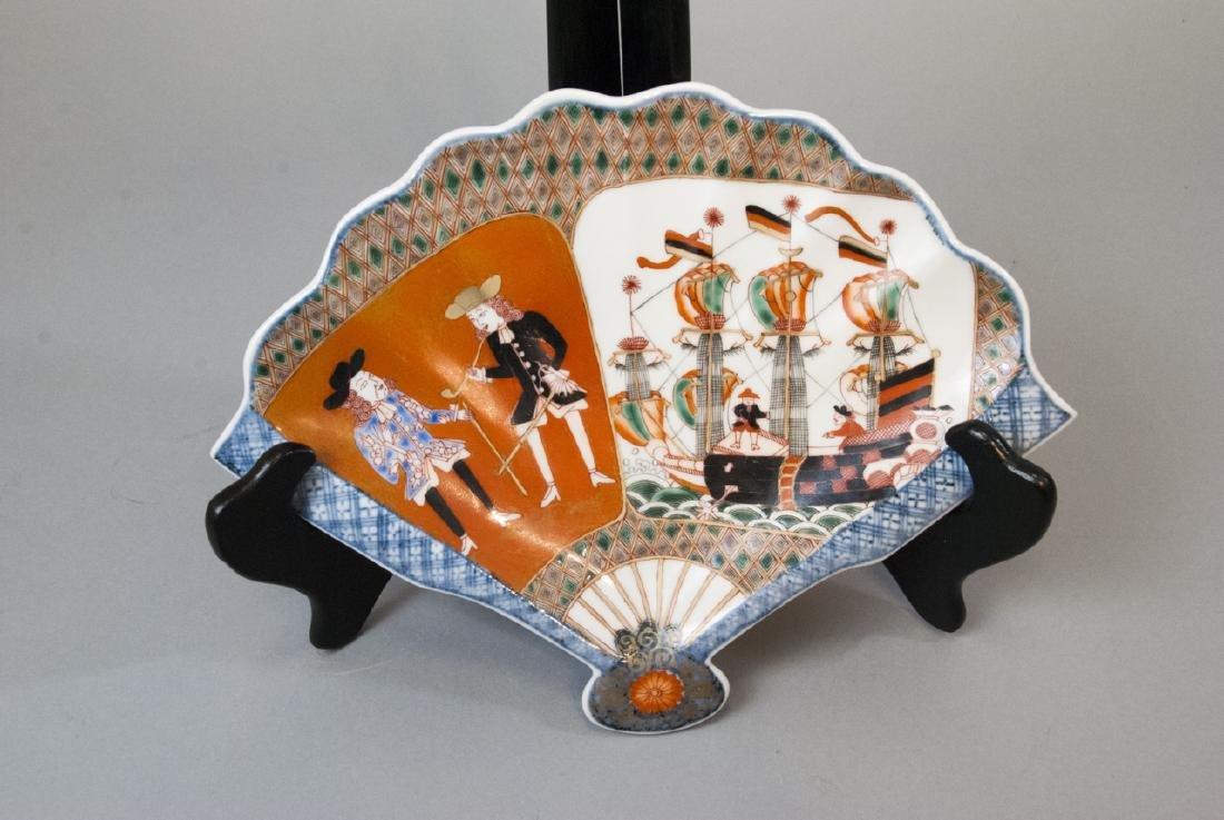 Chinese Export Style Porcelain Dish & Vase - 6