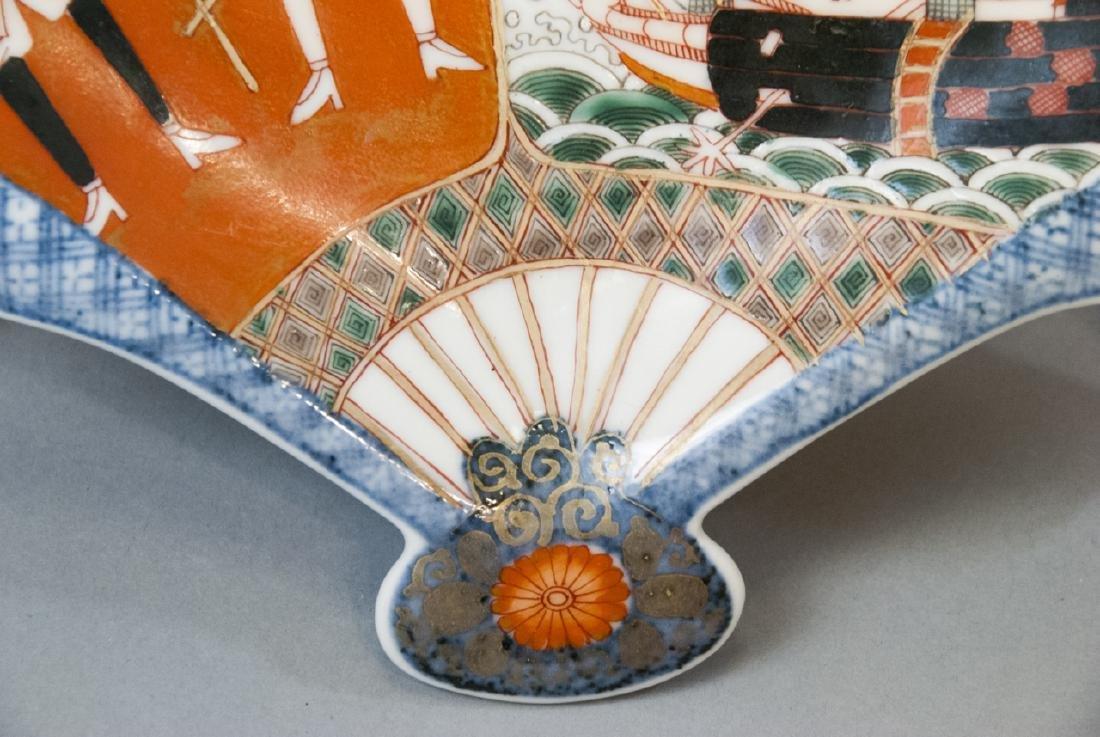 Chinese Export Style Porcelain Dish & Vase - 9