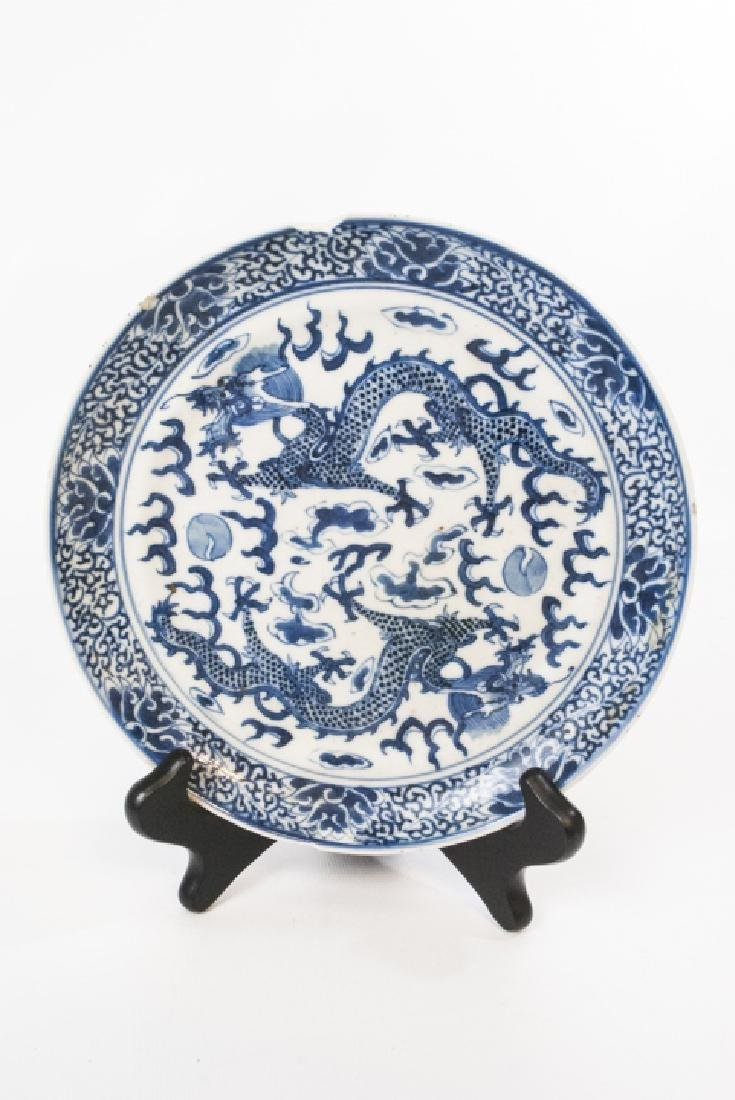 Chinese Blue & White Tea Caddy & Dragon Plate - 5