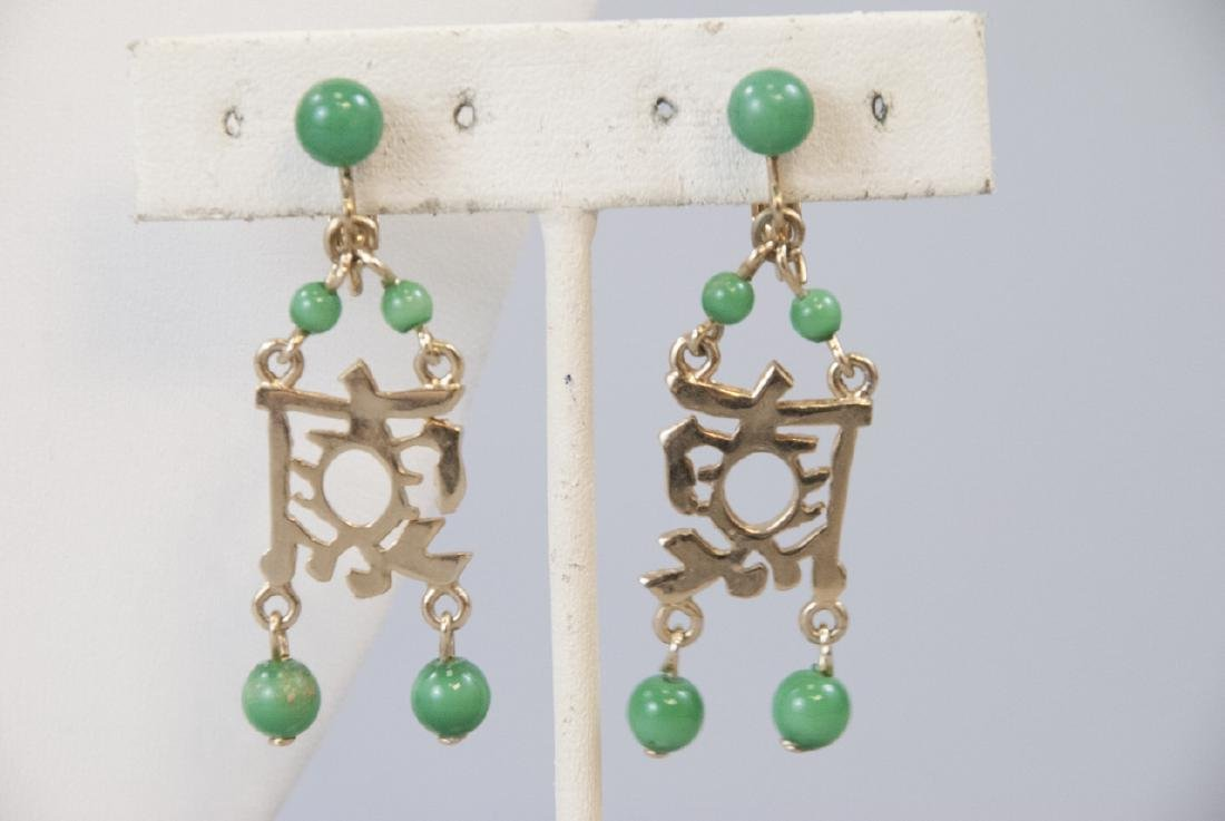 Vintage Faux Jade & Gilt Metal Chinese Jewelry Set - 2
