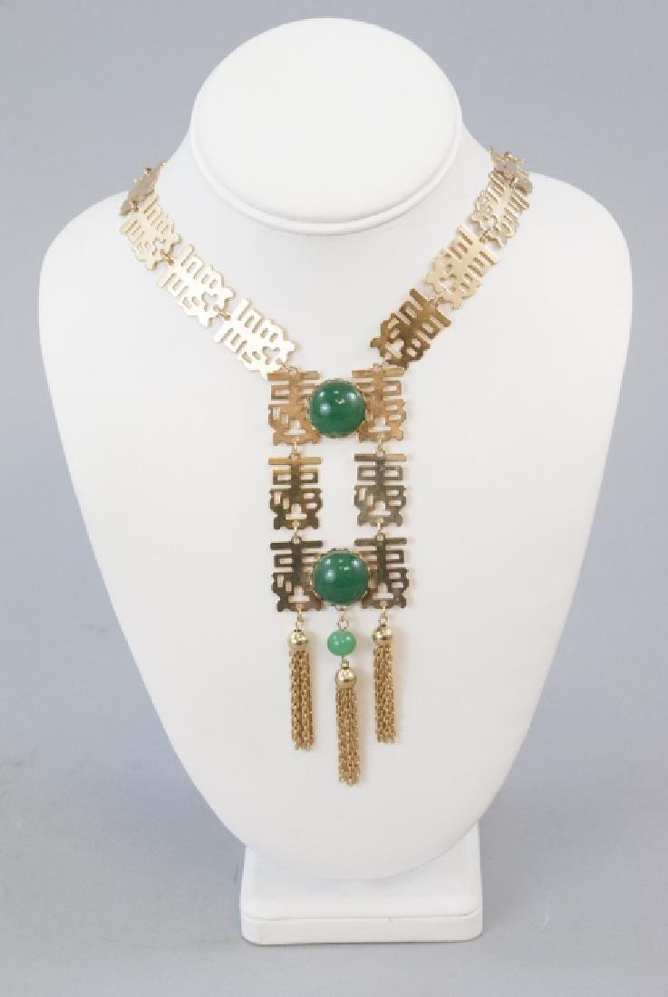 Vintage Faux Jade & Gilt Metal Chinese Jewelry Set - 3