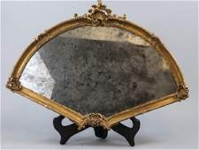 French Rococo Style Fan Gold Tone Wall Mirror