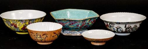 Mixed Lot of  Vintage  Antique Asian Bowls