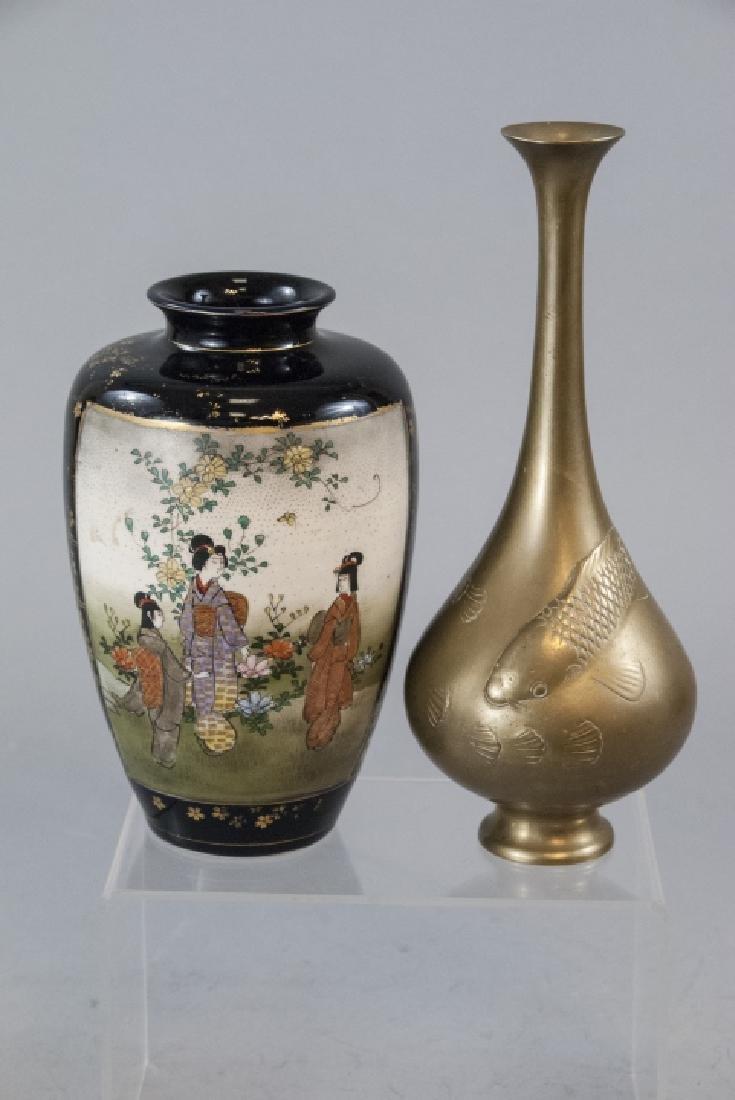 Lot of Vintage Asian Vases - 10