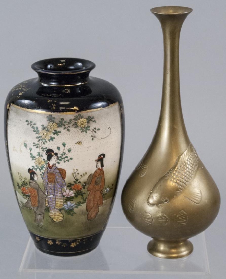Lot of Vintage Asian Vases