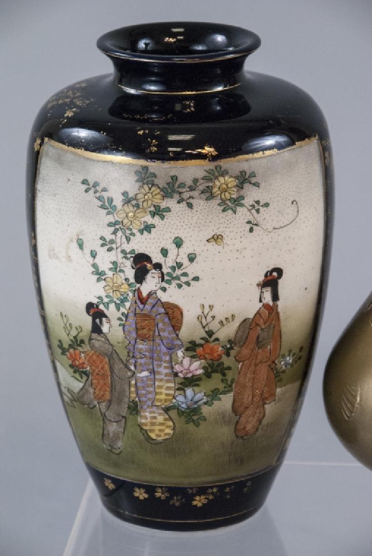 Lot of Vintage Asian Vases - 2