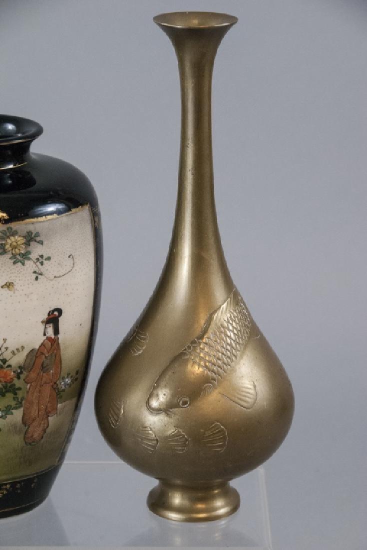 Lot of Vintage Asian Vases - 3
