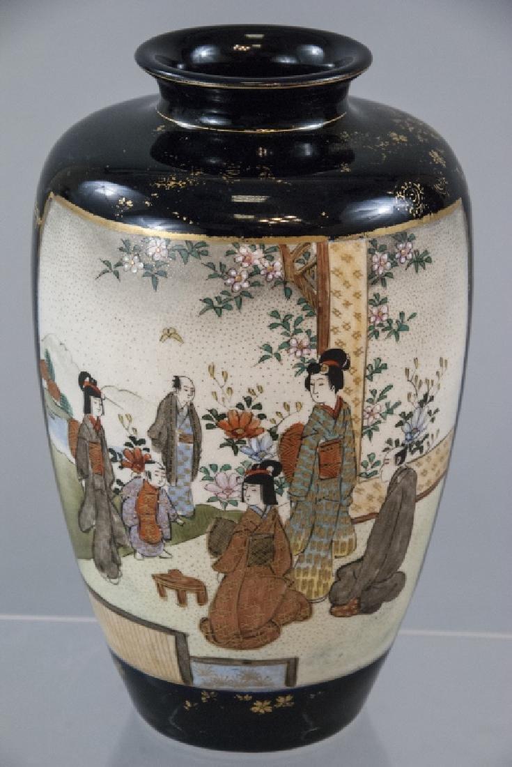 Lot of Vintage Asian Vases - 6