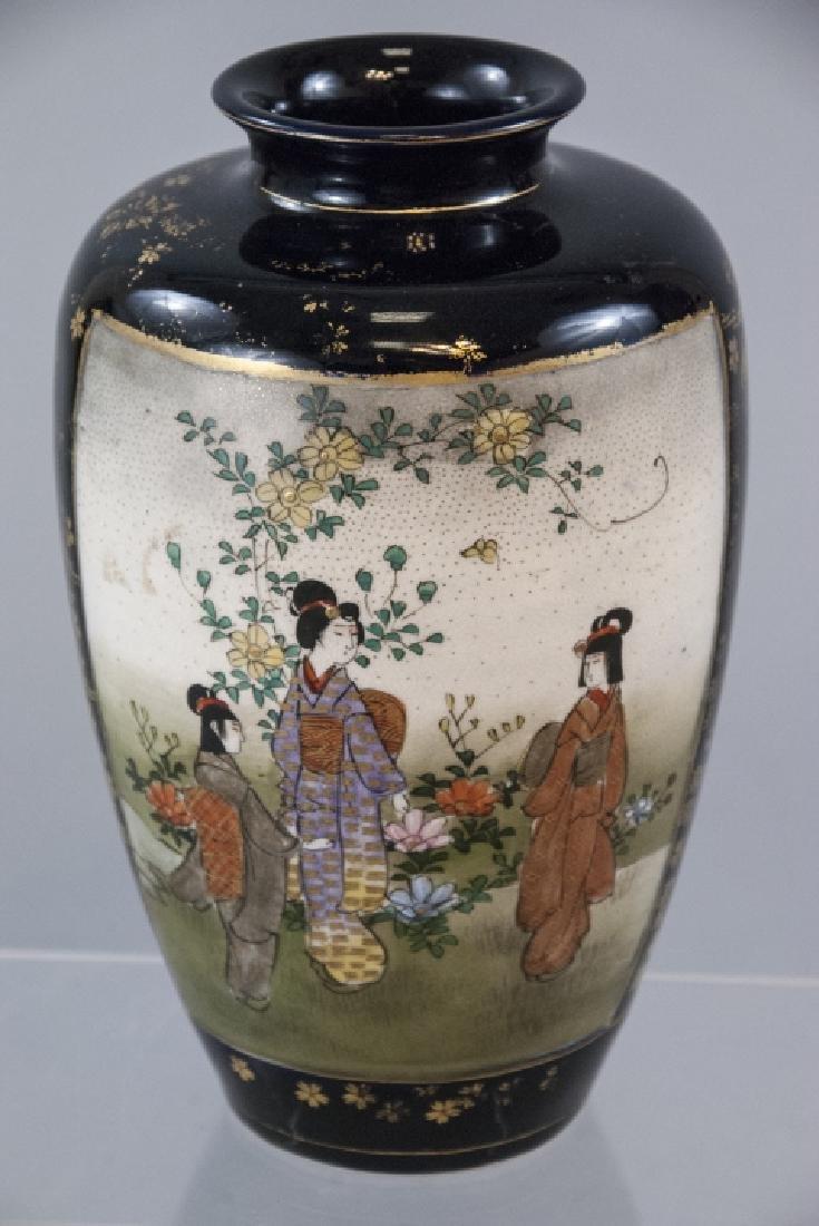 Lot of Vintage Asian Vases - 7