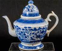 Chinese Canton Porcelain Coffee Pot
