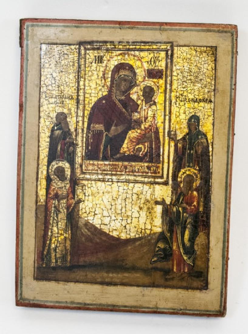 Antique Russian Icon Icon Mother God Tikhvinskaya