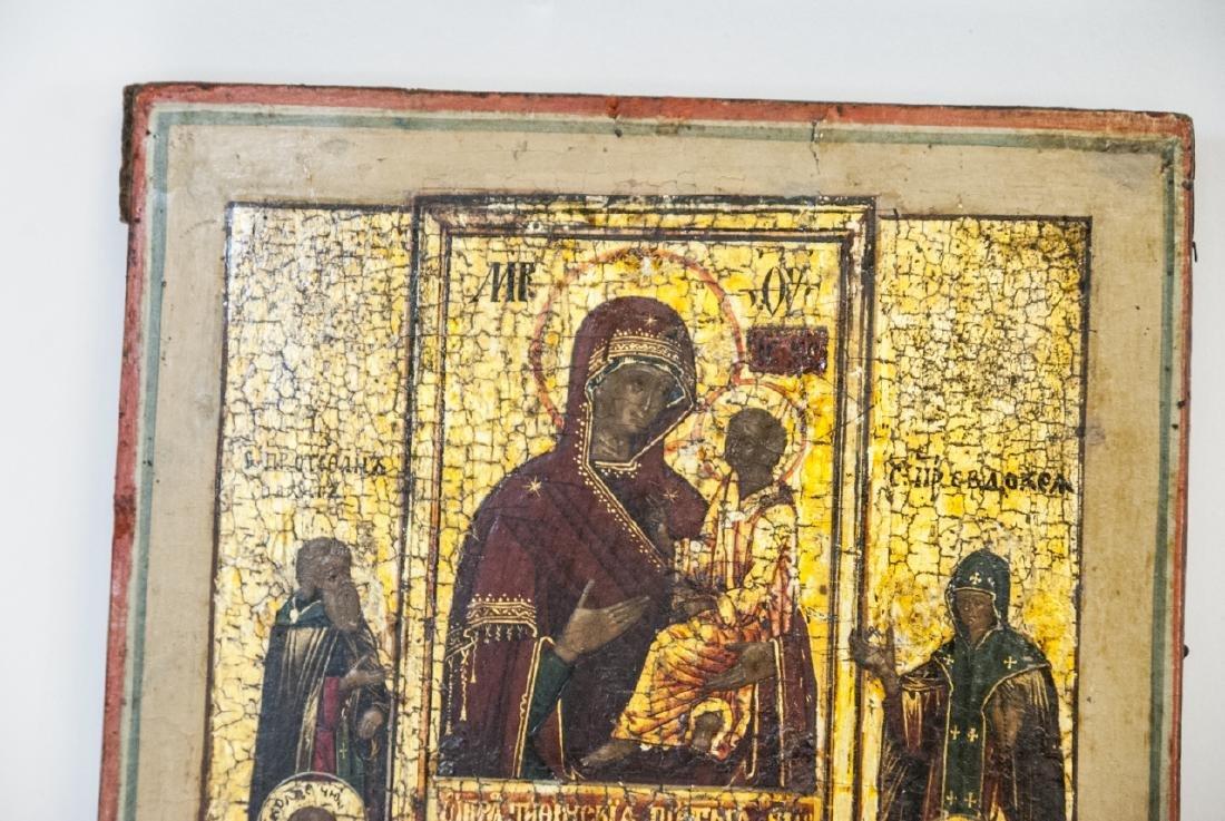 Antique Russian Icon Icon Mother God Tikhvinskaya - 5