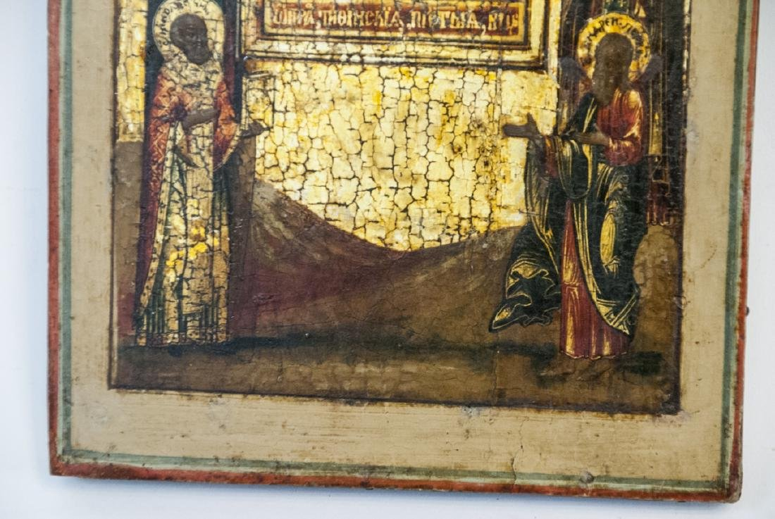 Antique Russian Icon Icon Mother God Tikhvinskaya - 7