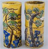 Pair Antique Chinese Bamboo Motif Hat Stand Vases