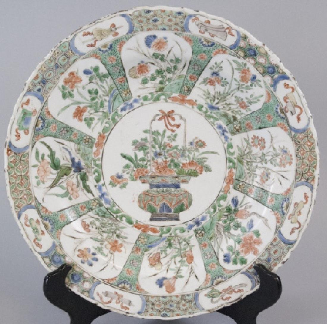 Large Antique Chinese Hand Painted Porcelain Plate