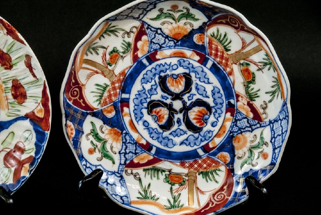 6 19th C Japanese Imari Porcelain Plates / Dishes - 2
