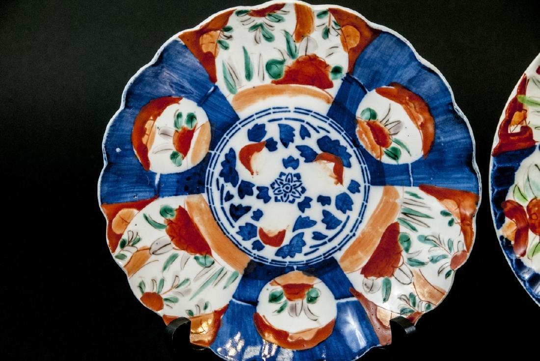 6 19th C Japanese Imari Porcelain Plates / Dishes - 7