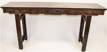 Chinese Carved Hard Wood Altar Form Console Table