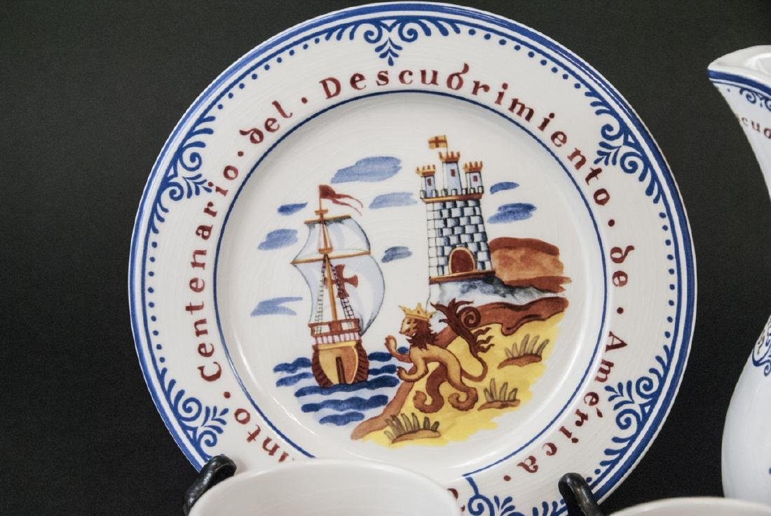 Tiffany & Co Christopher Columbus Pottery Set - 6