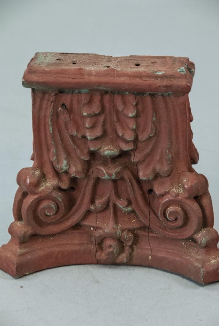 Pair Antique 19th C Architectural Salvage Capitals - 2