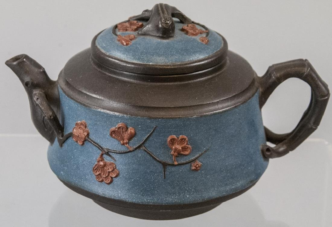 Chinese Signed Teapot w Bamboo Motif Handle