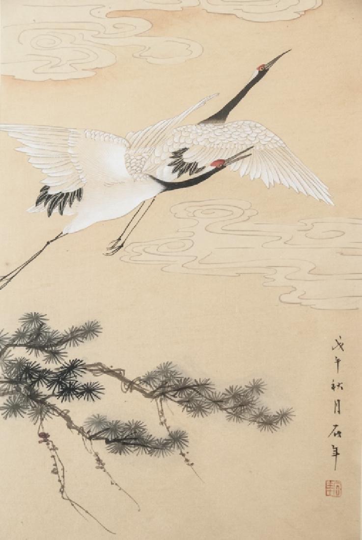 Vtg Chinese Watercolor & Ink Crane Scene Framed - 2