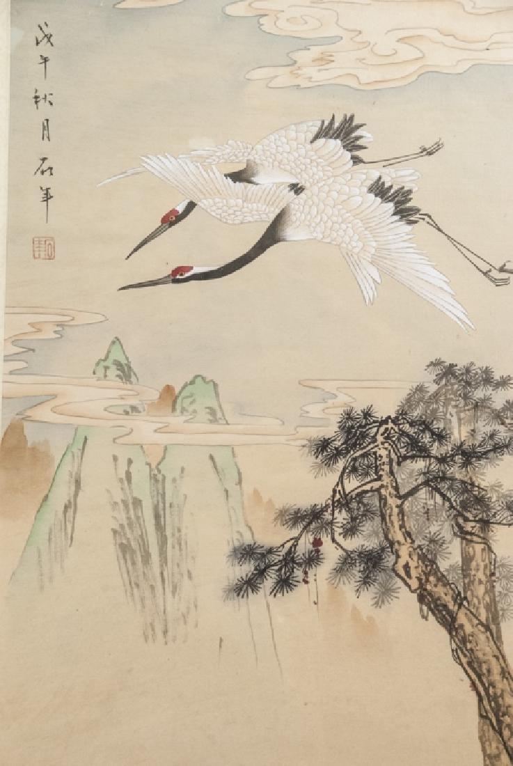 Vtg Chinese Watercolor & Ink Crane Scene Framed - 3