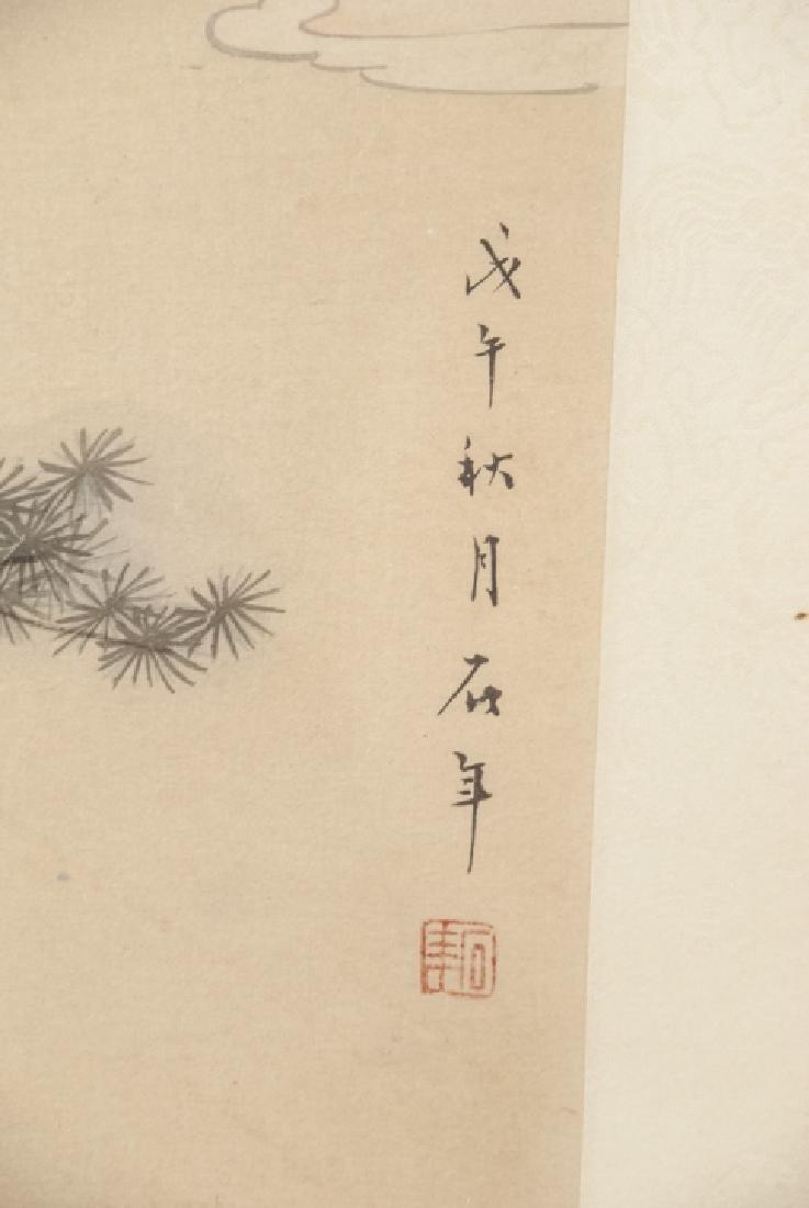 Vtg Chinese Watercolor & Ink Crane Scene Framed - 5