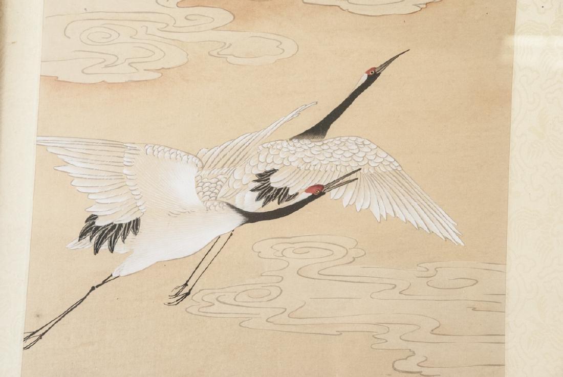 Vtg Chinese Watercolor & Ink Crane Scene Framed - 7