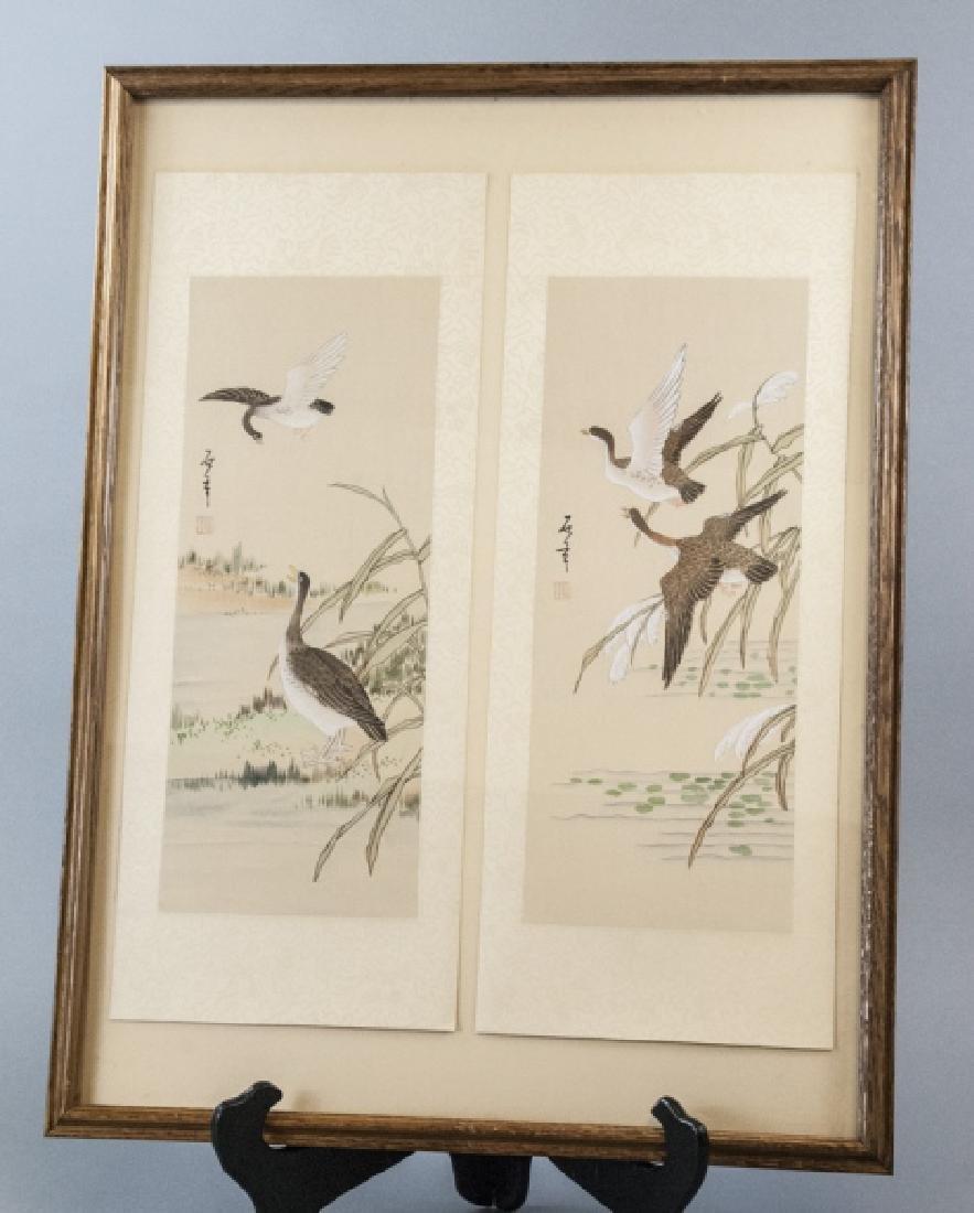 Vtg Chinese Watercolor & Ink Fowl Scene Framed