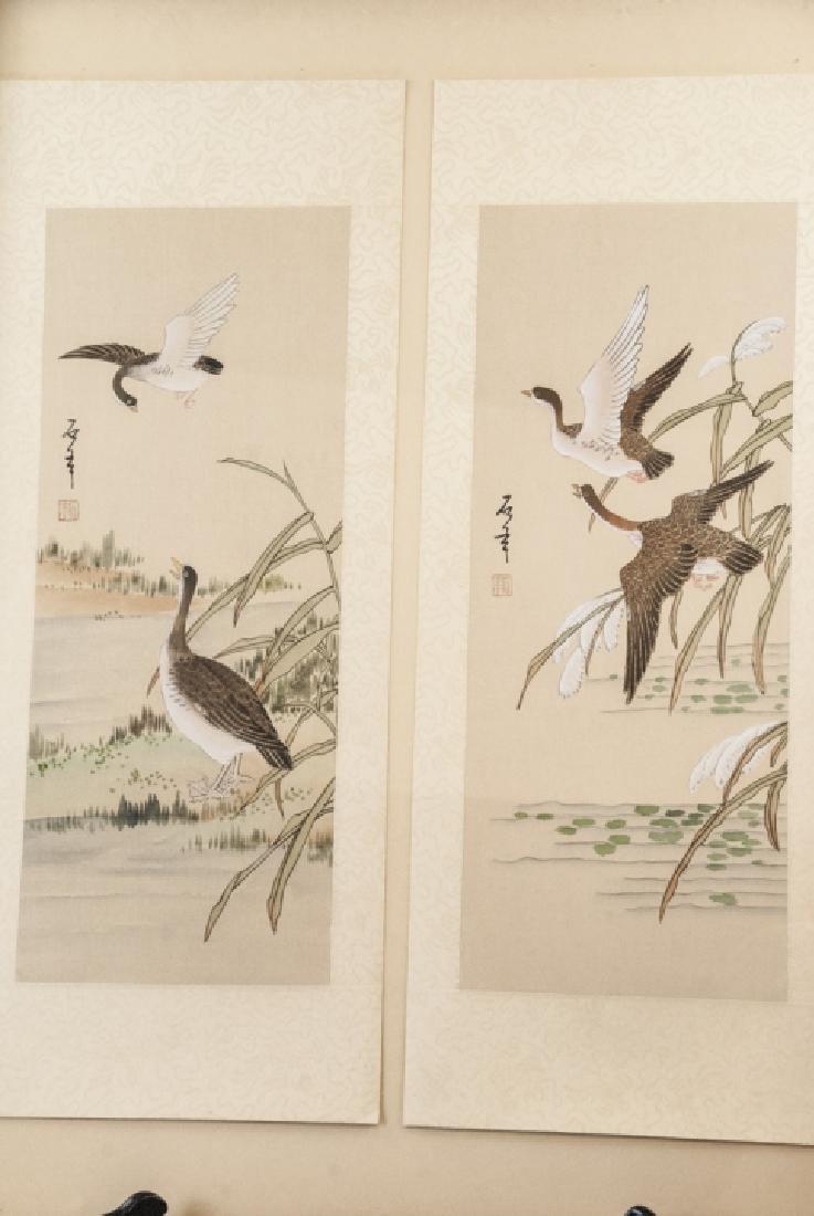 Vtg Chinese Watercolor & Ink Fowl Scene Framed - 2