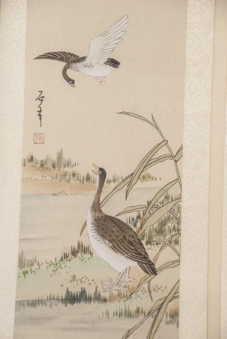 Vtg Chinese Watercolor & Ink Fowl Scene Framed - 3
