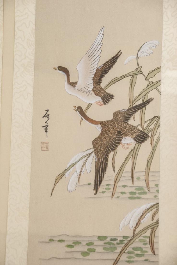 Vtg Chinese Watercolor & Ink Fowl Scene Framed - 4