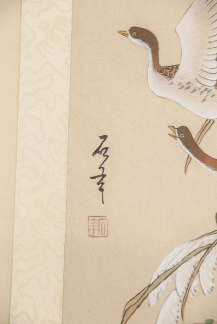 Vtg Chinese Watercolor & Ink Fowl Scene Framed - 5